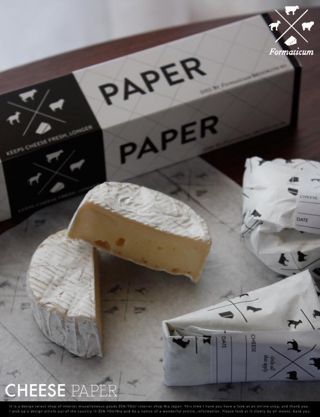 チーズペーパー