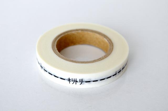ちょっと変わったマスキングテープ
